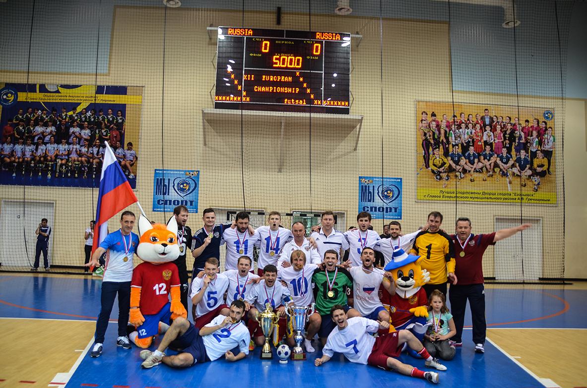russsie-championne-europe-futsal-2016