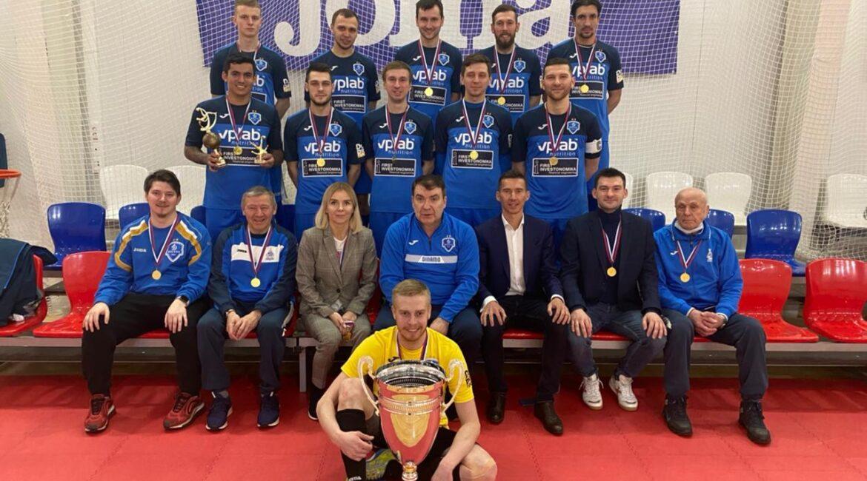 Dinamo Moscou champion 2020