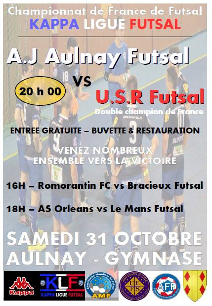 affiche-aulany